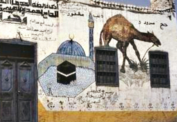 halal slaughter of sacrificial camel during hajj depicted on wall of Egyptian house